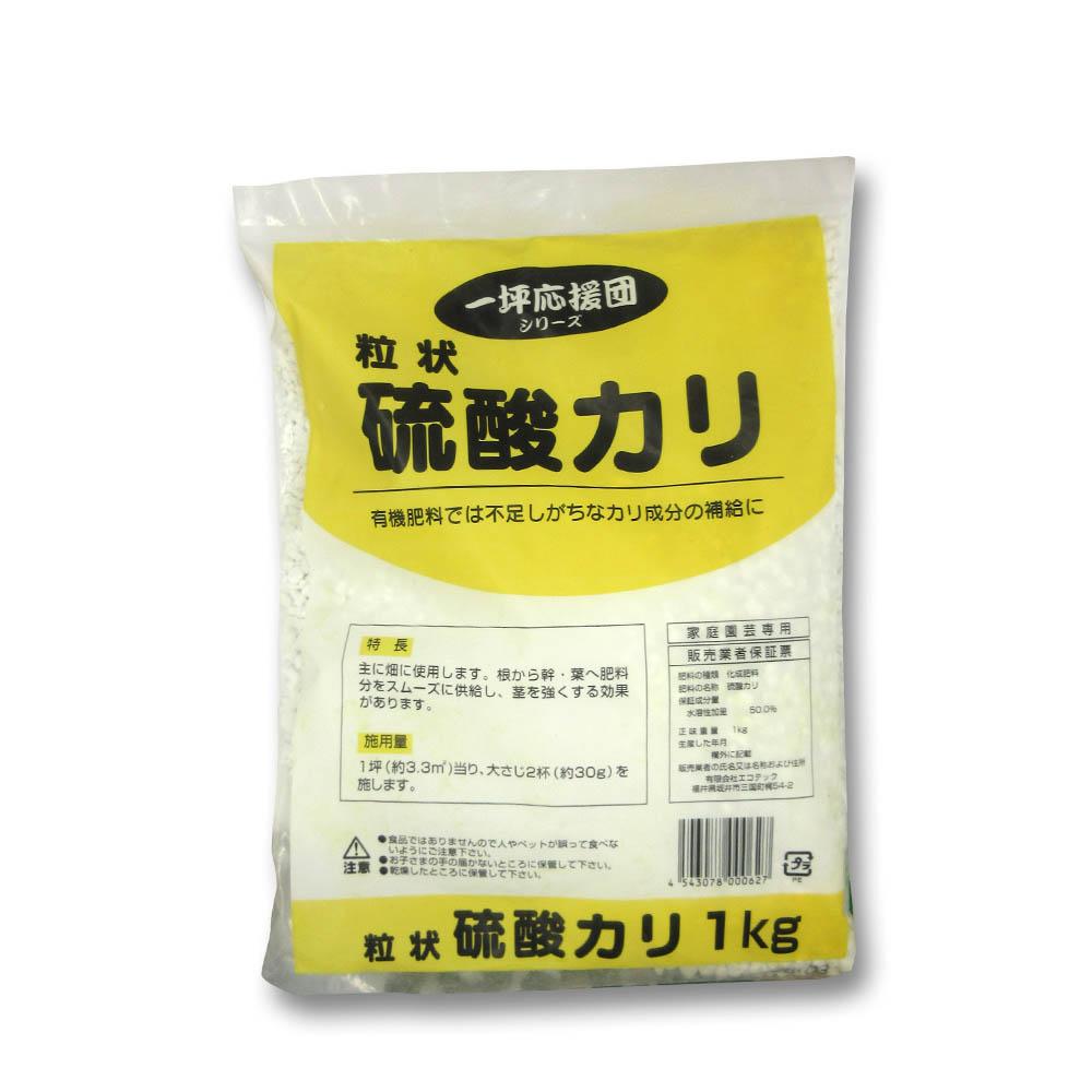 硫酸カリ(粒) 1kg