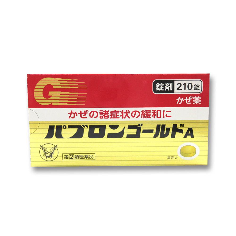 A 錠 ゴールド パブロン